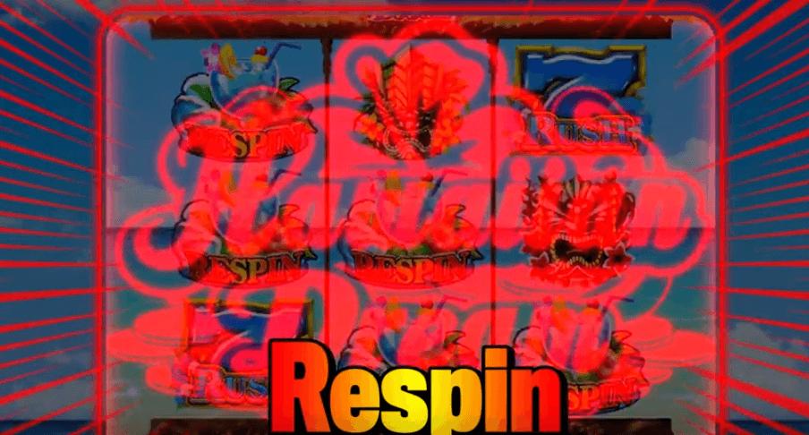 ハワイアンドリームのリプレイ画像