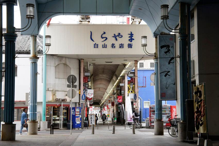 佐賀の繁華街画像