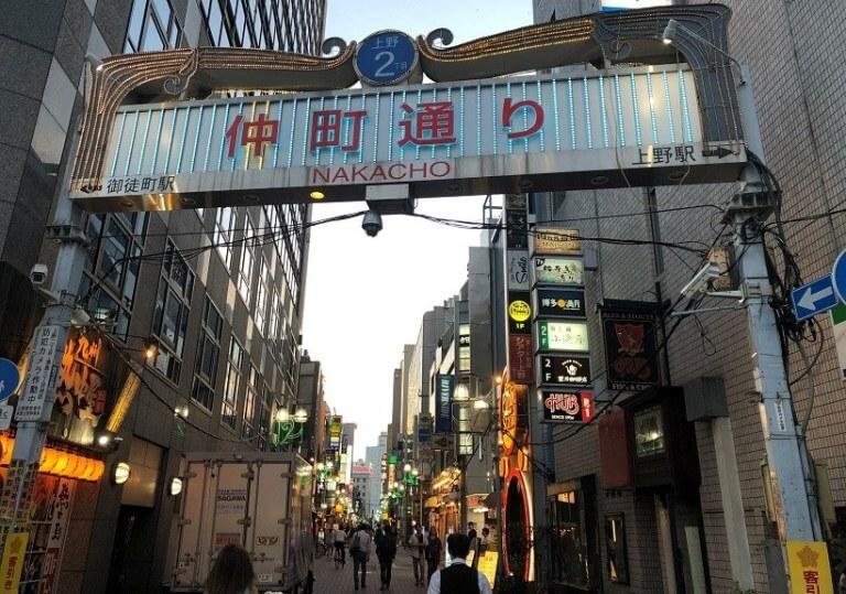 上野の画像
